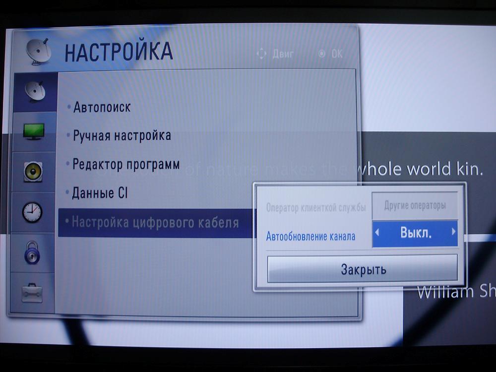 Sony kdl 40z4500 инструкция по русски скачать
